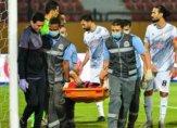 اللاعب سعد سمير يتعرض لاصابة خطيرة في الدوري المصري