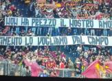 جماهير روما توجّه رسالة للإدارة في مواجهة نابولي