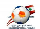 الجيش يسقط امام العديسة في بطولة لبنان للميني فوتبول