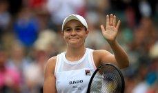 بارتي في الصدارة وبينكيتش بين العشرة الاوائل في تصنيف لاعبات كرة المضرب