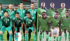 تحديد موعد مواجهة الجزائر امام جيبوتي في تصفيات المونديال