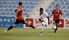 كأس قطر: الاهلي يغلب الريان وتعادل الغرافة وقطر