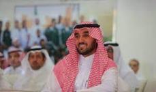 الفيصل: فوز مهم للمنتخب السعودي على عمان