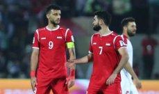 تصفيات المونديال: عمر السومة يقود تشكيلة سوريا أمام كوريا الجنوبية