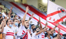 مونديال الاندية لكرة اليد: الزمالك المصري يحرز المركز الخامس