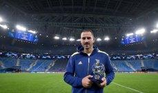 بونوتشي يفوز بجائزة رجل مباراة يوفنتوس - زينيت