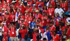 الفيفا يعاقب بنما بسبب هتافات ضد المثليّين