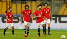 منتخب مصر يسافر إلى ليبيا يوم السبت