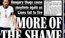 ابرز ما جاء في الصحف الاوروبية ليوم الاربعاء