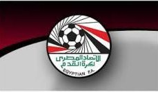 الاتحاد المصري يطالب بالحضور الجماهيري امام ليبيا