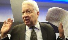 إيقاف قرار إستبعاد رئيس الزمالك السابق مرتضى منصور