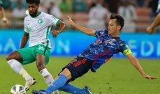 تصفيات مونديال 2022: قائد اليايان يتهم مشجعين سعوديين بالعنصرية