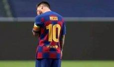 """خاص : أي """"تداعيات سلبية"""" لخروج ميسي من برشلونة؟"""