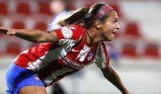 لاعبة اتلتيكو مدريد ترفع الصوت مع زميلاتها بعد تعرضهن للتحرش والاساءة