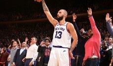 NBA: نيويورك نيكس يتفوق على بوسطن بعد شوطين اضافيين