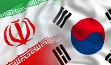 التشكيلة الرسمية لمواجهة إيران وكوريا الجنوبية