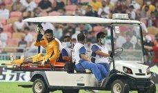تصفيات مونديال 2022: غياب طويل لحارس السعودية بسبب الإصابة