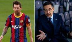 آذار: اعتقال بارتوميو، خروج برشلونة من دوري الأبطال ولوف يحدد موعد الرحيل عن المانشافت