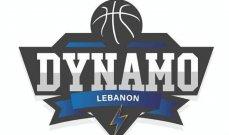 سلة لبنان: دينامو يحقق فوزه الاول في الدرجة الاولى على حساب الشانفيل