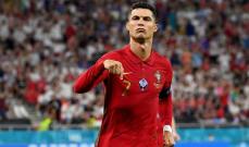 موجز المساء: منتخب لبنان يصل إلى كوريا الجنوبية، رونالدو يدخل موسوعة غينيس وميسي جاهز للمشاركة في مواجهة البرازيل