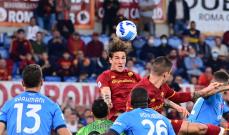 روما يوقف سلسلة إنتصارات نابولي بتعادل سلبي على ملعب الأولمبيكو