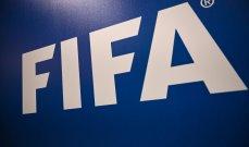 الفيفا سيناقش مع مدربي المنتخبات الوطنية إقتراح إقامة المونديال كلّ سنتين