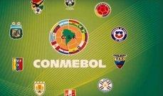 مونديال 2022: البرازيل والأرجنتين للاقتراب أكثر من تأهل متوقع