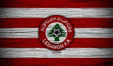 عودة الجماهير إلى ملاعب كرة القدم في لبنان باتت قريبة