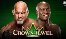 نزالان حماسيان يضافان إلى فعاليات WWE كراون جول بموسم الرياض