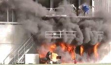 إندلاع حريق في الملعب الذي سيستضيف مباراة إنكلترا أمام أندورا