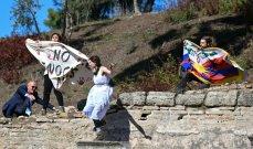 أولمبياد بكين الشتوي: محاولة رفع علم التيبت تعكر إيقاد الشعلة