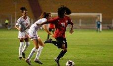 كأس العرب للسيدات: تعادل تونس ومصر يؤهلهما ويقصي لبنان