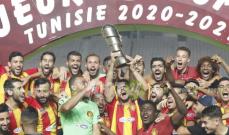 الترجي يتوج بلقب كأس السوبر التونسي بفوزه الصعب على الصفاقسي