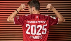 بايرن ميونيخ يجدد عقد هدف يوفنتوس حتى 2025