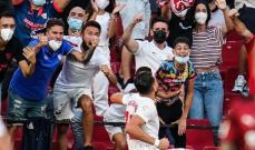 الدوري الاسباني: اشبيلية يتعملق أمام فالنسيا واسبانيول يغلب الافيس