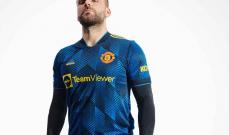 مانشستر يونايتد يكشف عن قميصه الثالث للموسم الجديد