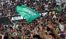 دوري أبطال آسيا: السعودية تسمح بحضور جماهيري كامل