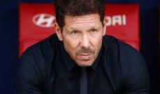 سيميوني يخطط لمواجهة برشلونة برباعي الهجوم