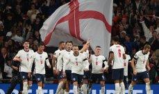 اهم مجريات المباراة بين إنكلترا والمجر