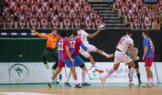 مونديال الاندية لكرة اليد: برشلونة الى نصف النهائي بعد تخطيه الزمالك المصري