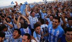 السماح بحضور الجماهير في الأرجنتين