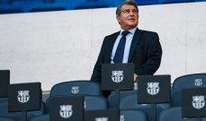دفعة قوية لـ برشلونة لحسم صفقة هالاند