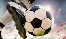تصفيات بطولة اوروبا تحت 17 سنة: فوز كبير لـ بلغاريا وخسارة لـ كرواتيا