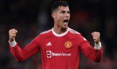 رونالدو: فخور لإختياري لاعب الشّهر في الدوري الانكليزي الممتاز