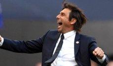 كونتي ينتظر مانشستر يونايتد