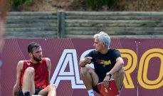 روما يعود للتدريبات استعداداً للقاء امبولي