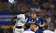 الدوري الايطالي: إنتر ميلانو ينجو من الخسارة الاولى أمام أتالانتا