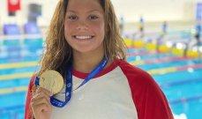 البطولة العربية في السباحة : 3 ميداليات جديدة للبنان في اليوم الثالث ورقم عربي لسيمون كبّاره