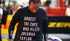 هاميلتون: اعتقلوا رجال الشرطة الذين قتلوا بريونا