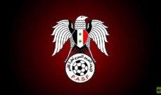 قبول استقالة رئيس وأعضاء الاتحاد السوري لكرة القدم